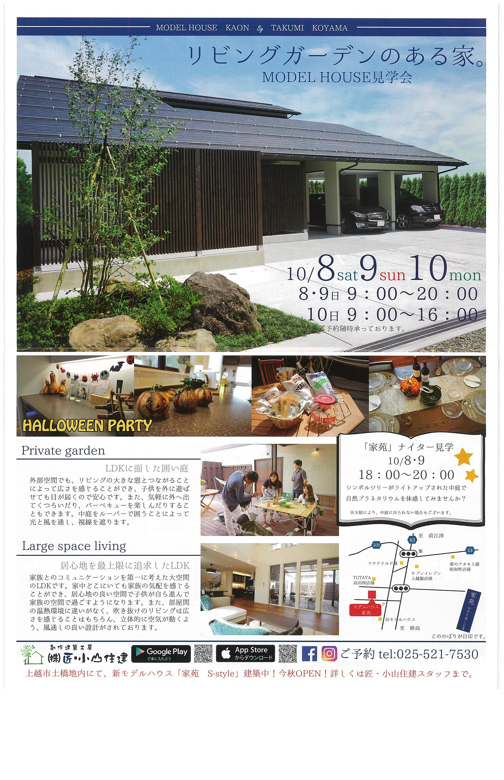 20161005160625-0001
