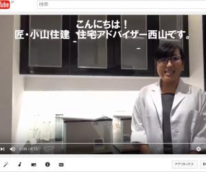 動画をアップしました!!実験動画第2弾!