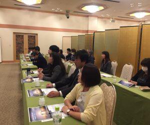 H30年度 経営方針発表会