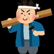 【施工事例】6軒いっきに進行中!
